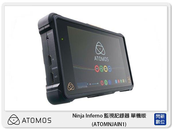 【銀行刷卡金回饋】ATOMOS Ninja Inferno 監視記錄器 單機版 (ATOMNJAIN1)