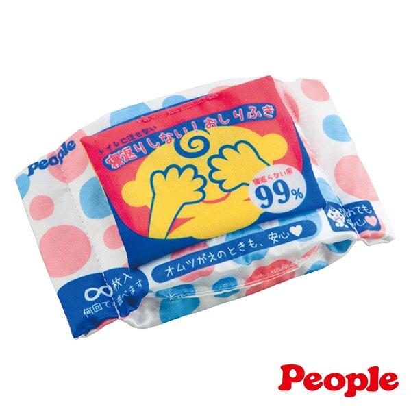 People 新趣味濕紙巾玩具TB132NEW★衛立兒生活館★