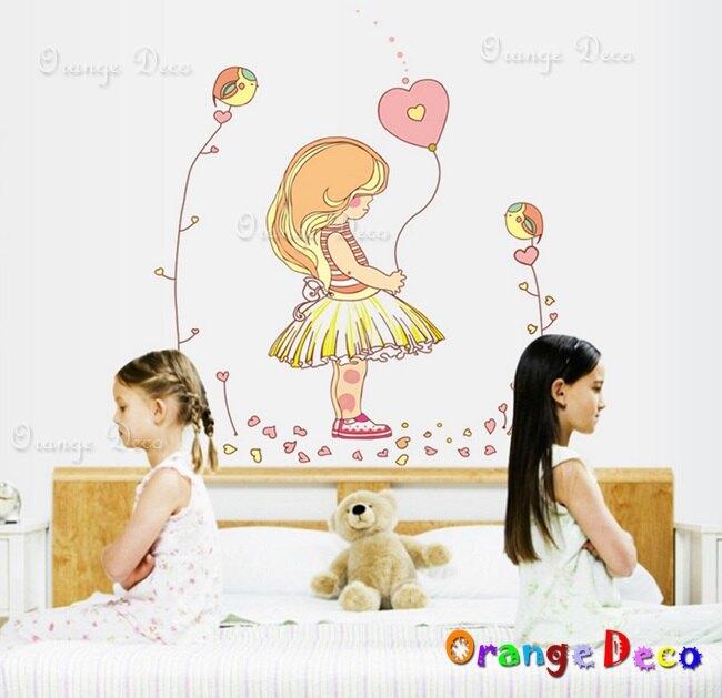 愛心氣球 DIY組合壁貼 牆貼 壁紙 無痕壁貼 室內設計 裝潢 裝飾佈置【橘果設計】