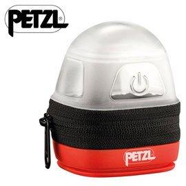 【【蘋果戶外】】Petzl PTE093DA00【燈罩】 法國 頭燈感應頭燈防潑水緊急照明燈 登山露營