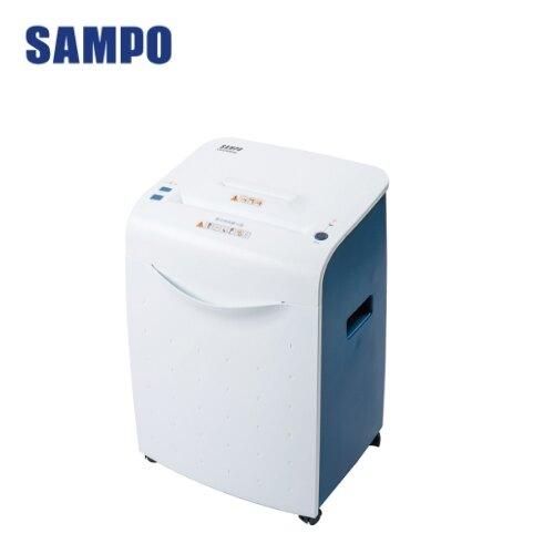 【聲寶SAMPO】27公升 最大碎紙10張 專業級超靜音碎紙機《CB-U18101SL》保固一年