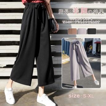 送料無料ワイドパンツ レディース シフォン 大人気 韓国ファッション プリーツパンツ ロング 無地 カジュアル ウエストゴムタイプ