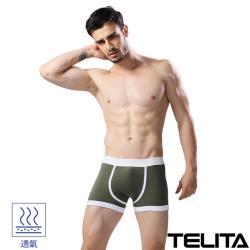 TELITA 男性內褲 潮流個性平口褲 (軍綠色)