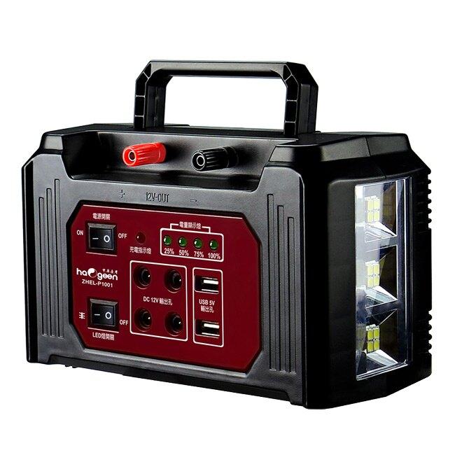 【中華豪井】中華移動電源探照燈(充電式) ZHEL-P1001