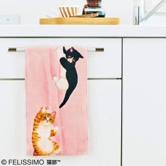 ぶらーん!と遊ぶ子猫のくるくるタオルの会 フェリシモ FELISSIMO【送料:450円+税】