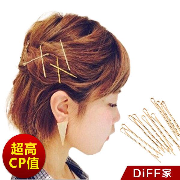 【DIFF】韓版一字金色髮夾 邊夾 DIY髮夾 劉海夾 髮夾 瀏海夾 髮飾 頭飾
