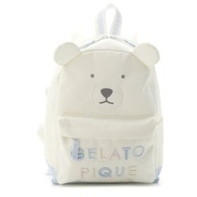 【gelato pique:アンダーウエア・部屋着】【KIDS】シロクマ kids リュック