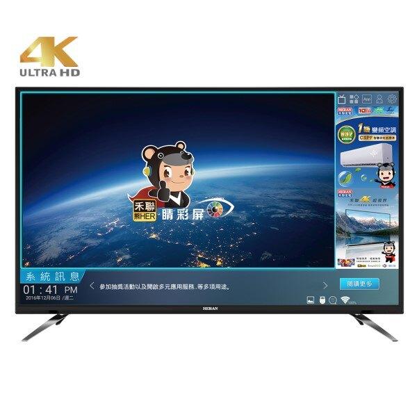 禾聯HERAN 43吋 4K LED連網液晶顯示器 無視訊盒 HD-43UDF28