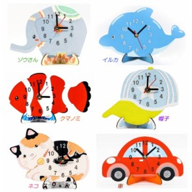 時計制作セット 木のおえかきシリーズ (ゾウ イルカ クマノミ クルマ ネコ ぼうし) 全6種類単品 ※電池別売り