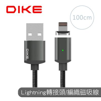 DIKE 鋁合金Lightning轉接磁吸充電組1M DLA410
