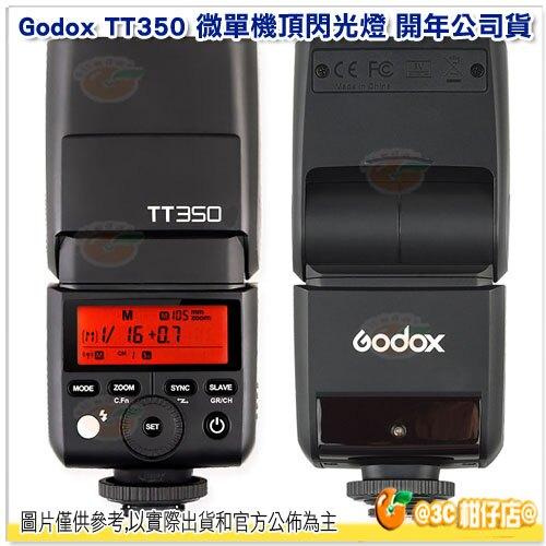 神牛 Godox TT350C 微單機頂閃光燈 開年公司貨 2.4G無線 TT350 TTL CANON X1