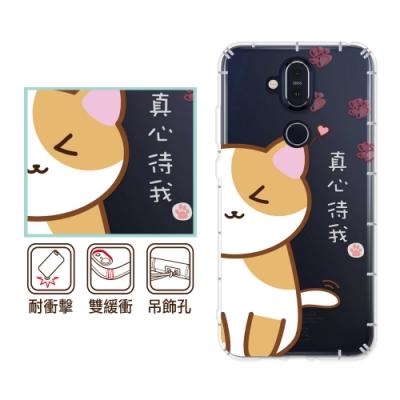 反骨創意 Nokia 8.1 彩繪防摔手機殼 Q貓幫-桔主兒