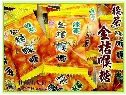 綠茶金桔喉糖 大包裝 500g[TW00322]千御國際