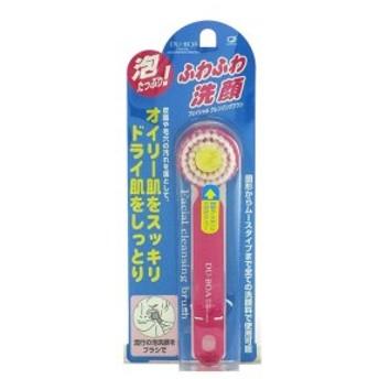 永豊堂 デュボア スポンジ付洗顔ブラシ DCB-84(P)