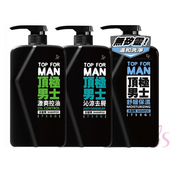 脫普 男士洗髮精 激爽控油/沁涼去屑 750g 2款供選 ☆艾莉莎ELS☆