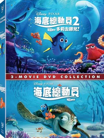 海底總動員1+2 合集 DVD-T1BHD2724