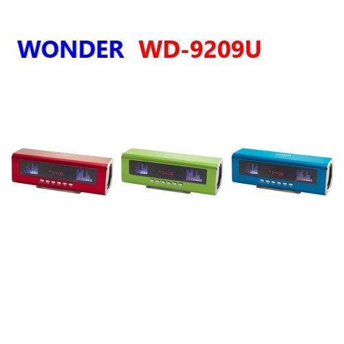2F WONDER 旺德 USB/FM/MP3隨身音響 WD-9209U(三色) ◆支援16G容量USB裝置及32G容量TFMicro記憶卡播放 ◆可播放MP3音樂及FM收音機