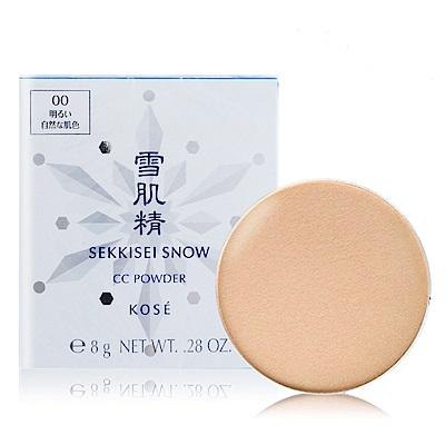 KOSE 高絲 雪肌精CC絲絨雪粉餅(粉蕊) SPF14/PA+8g-多色可選