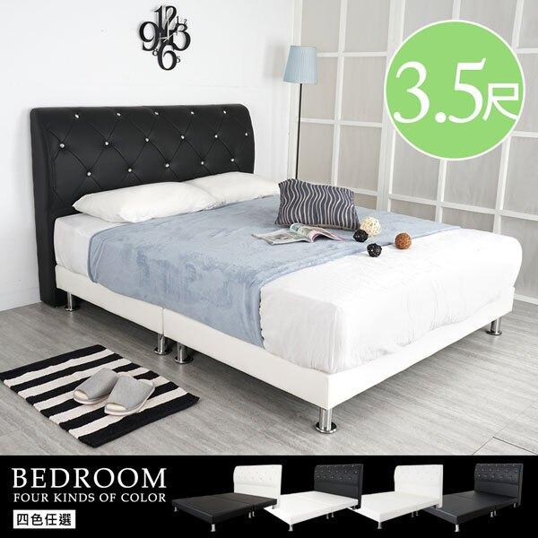 莫卡娜皮革床組-單人3.5尺(四色) ❘單人床/床台/床架/皮革床/床頭片【YoStyle】
