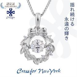 【正版日本原裝Crossfor New York】項鍊Wreath花圈純銀懸浮閃動項鍊(日本製造)