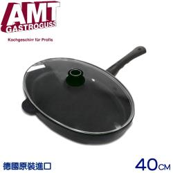 【 UCOM瑞康屋】德國AMT黑魔法40cm黑魔法魚鍋含蓋4127+04127