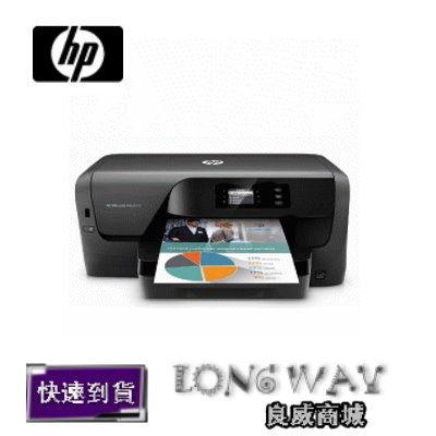 ▲送咖啡卷▼ HP OfficeJet Pro 8210 All-in-One Printer 單功能噴墨印表機 D9L63A