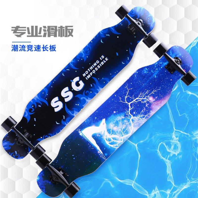 美琪 四輪滑板青少年男女生滑板初學者舞板成人刷街板