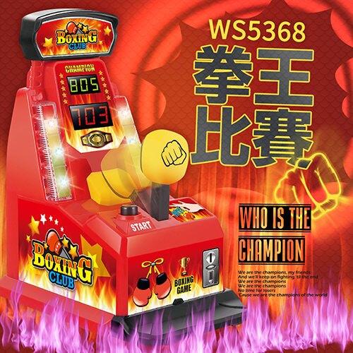 【瑪琍歐玩具】彈力機(英文包裝)/WS5368