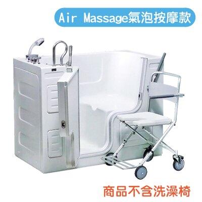 【Sanspa】銀髮族走入式開門浴缸/ 老人浴缸 - HY-1241 Air Massage氣泡按摩功能