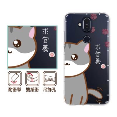 反骨創意 Nokia 8.1 彩繪防摔手機殼 Q貓幫-萌主兒