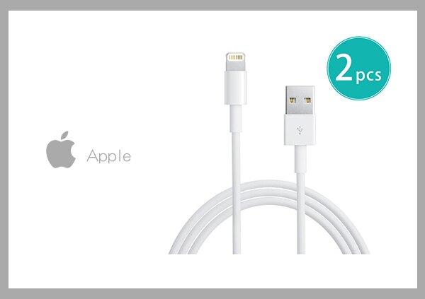 【贈iPhone傳輸線套(顏色隨機)】【2入組】Apple適用 Lightning 8pin 電源連接傳輸線 1M (密封袋裝)