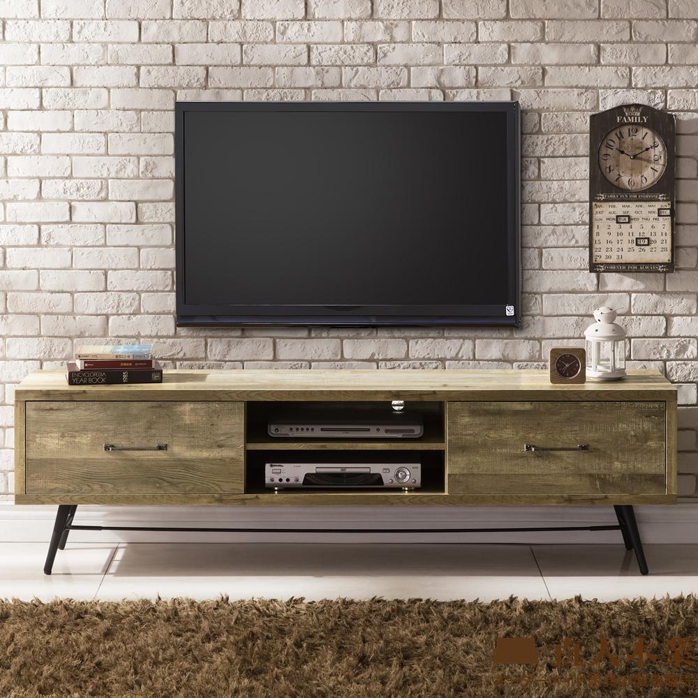 【日本直人木業】CASAR原木風格180CM電視櫃