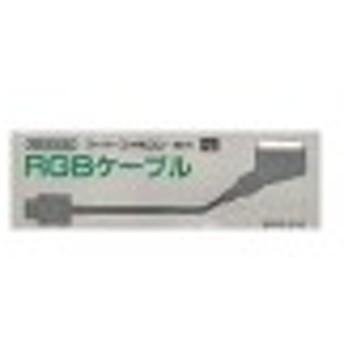 RGBケーブル 任天堂 SFC 中古 良品