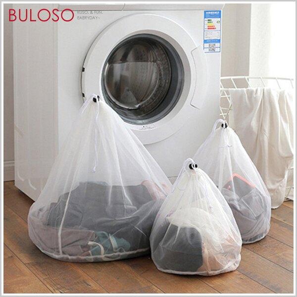 《不囉唆》加厚抽繩束口式衣物洗護袋(小) 內衣/洗衣袋/洗衣網 (不挑款/色)【A424642】