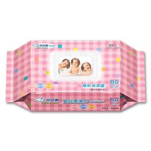 拭拭樂 嬰兒濕巾 隱形保濕蓋 80抽