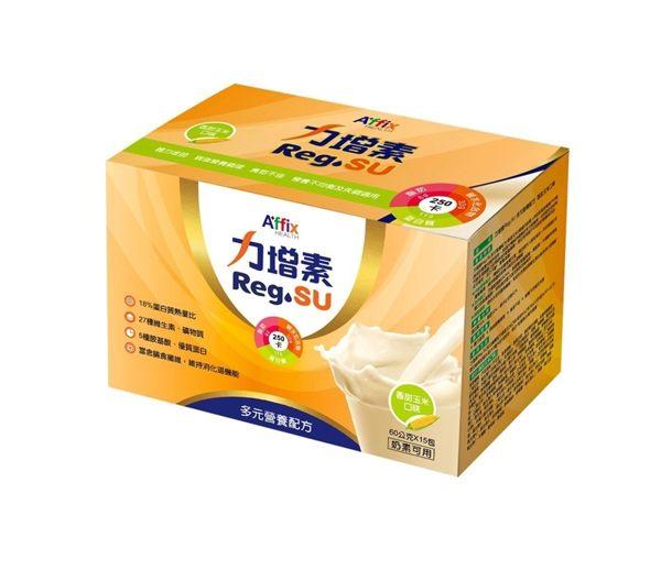 【力增素】多元營養配方 香甜玉米口味60g/包x15包(盒)【SUPER SALE 樂天購物節 每日10:00開搶$100/$200折價券】