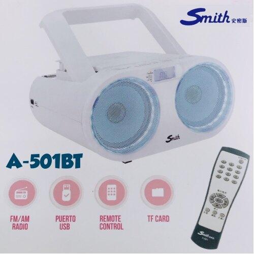 【史密斯】手提多媒體音響 支援藍芽/CD/USB音樂 《A-501BT》全新原廠保固 台灣製