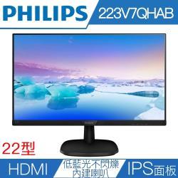PHILIPS 飛利浦 223V7QHAB 22型IPS液晶螢幕顯示器