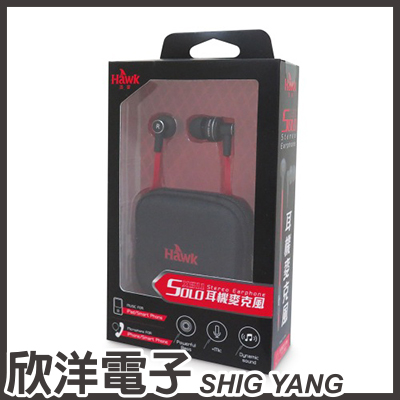 ※ 欣洋電子 ※ Hawk 逸盛 X511 SOLO 耳機麥克風(03-HEX511) 兩款顏色 黑/藍色 自由選色