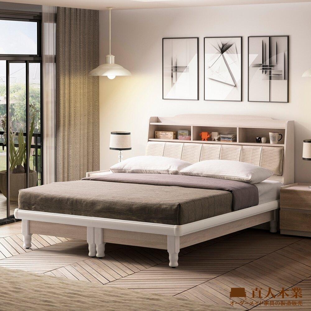 直人木業  COCO瑪朵白橡立式實木腳3.5尺單人床組