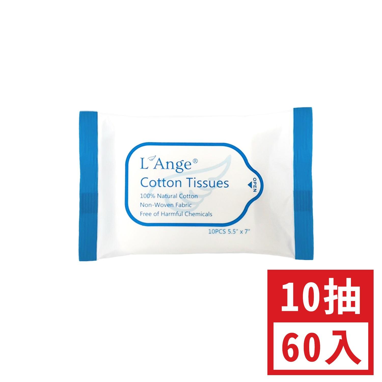 L'ange - 棉之境 純棉護理巾隨身包(預購11/8出貨) (14x18cm)-10抽-60入