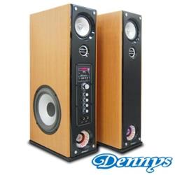 Dennys USB/SD多媒體落地型喇叭(CS-599)