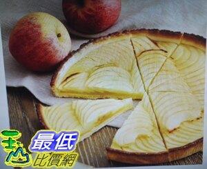 Pomone 冷凍法式蘋果塔 750公克 X 10入 W122486 [COSCO代購 如果售完謹致歉意]