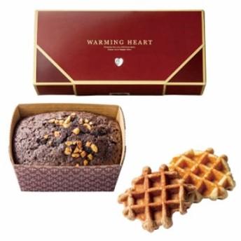 ウォーミングハート チョコケーキ&ワッフルセット ギフト プレゼント お祝い お返し お礼 結婚 引出物 スイーツ