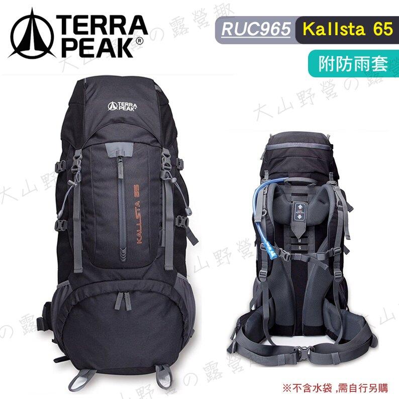 【露營趣】附防雨套 TERRA PEAK RUC965 Kallsta 65公升 登山背包 休閒背包 健行背包 旅遊背包 自助旅行背包 登山 旅遊 背包客