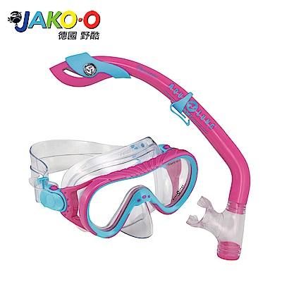 JAKO-O德國野酷 Aqua Lung浮潛面鏡組-粉