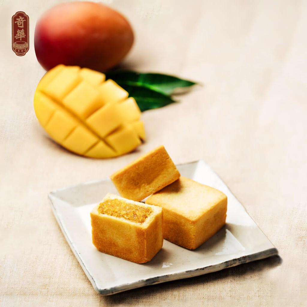 【奇華餅家】果漾香芒酥禮盒9入