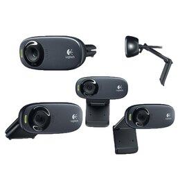 Logitech 羅技 HD網路攝影機C310 一鍵上傳 修正補光及雜訊過濾技術 高品質視訊通話