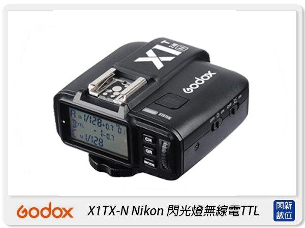 【銀行刷卡金回饋】Godox 神牛 X1TX-N Nikon閃光燈 無線電TTL 引閃發射器(公司貨)X1 TX
