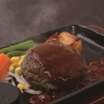 鹿児島県産黒豚煮込みハンバーグ・黒豚味噌ステーキ Z-909